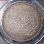 新疆省造迪化银元局壹两六年 PCGS AU 55
