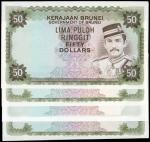 BRUNEI. Government of Brunei. 50 Ringgit, ND (1973-86). P-9p.
