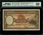 1937年香港汇丰银行5元,编号 G930438,左下有手签署名,PMG 30,有轻微修补及贴痕