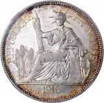 1913-A法属安南贸易银元,中乾XF