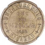Netherlands East Indies token coinage (Indonesia), Kisaran Unternehmung (Deli, Sumatra), $1/2 (Half