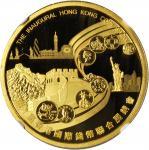 2016年第一届香港国际钱币联合展销会纪念金章/银章1盎司各一枚 NGC PF 69