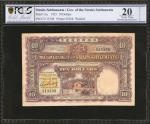 1925-30年海峡殖民地肋屿押国库银票拾圆。