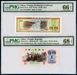 1979年中国银行外汇兑换券及第三版人民币壹角一组八枚/PMG评级