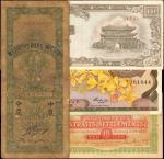 不同银行,面值,年份。纸币一组。