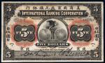 1910年美商北京花旗银行北京伍圆