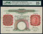 Board Of Commissioners of Currency, Malaya, 100 dollars, 1 January 1942, serial number A/4 68978, re