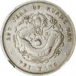 北洋造光绪29年七钱二分 NGC XF-Details CHINA. Chihli (Pei Yang). 7 Mace 2 Candareens (Dollar), Year 29 (1903)
