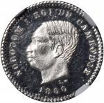 1860年柬埔寨25分。NGC PROOF-66 CAMEO.