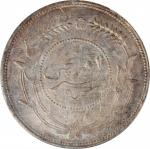 新疆省造迪化银元局壹两六年 PCGS AU Details CHINA. Sinkiang. Sar (Tael), Year 6 (1917).