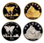1992年中国古代科技发明发现第一组纪念金币、银币蝴蝶风筝各一枚,均为精制,金币面值100元,重量1盎司,成色90%;发行量1000枚,银币面值5元,重量22克,成色90%,发行量15000枚,附原盒