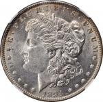 1894 Morgan Silver Dollar. AU-58 (NGC).
