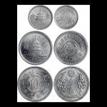 日占时期银币一组3枚 PCGS