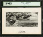 宣统二年大清银行印样。醇亲王及飞龙。CHINA--EMPIRE. 1910. P-A82. Vignette of Prince Chun & Dragon. PMG Certified.