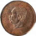 1860年柬埔寨10分试作样币。CAMBODIA. Copper 10 Centimes Essai (Pattern), 1860-E. Norodom I. PCGS SPECIMEN-65 Br