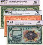 民国十四年(1925)西北银行壹圆、伍圆、拾圆各一枚,张家口地名,PCGS 40-58D