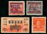 1949年各地银元防盗加盖新票一组36枚,包括重庆,化龙桥,彭县,大昌,自流井,峨眉等,整体品相佳,十分难得,请预览