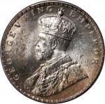 India British, silver rupee, 1912(B), (SW-8.19, Prid-218), PCGS MS63, #37182010, with luster, slight
