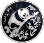 1995年慕尼黑国际硬币展销会纪念银章1盎司一组2枚 NGC PF 69