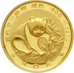 10 Yuan GOLD 1988. Panda near the seize of a bamboo branch. 1 / 10oz fine gold. Uncirculated, mint c