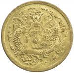 湖北省造光绪戊申鄂一文大鄂 完未流通 HUPEH: Kuang Hsu, 1875-1908, brass cash