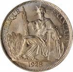 1928-A年20美分铜镍代用样币。巴黎造币厂。FRENCH INDO-CHINA. Copper-Nickel 20 Cents Essai (Pattern), 1928-A. Paris Min