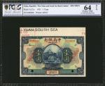 民国十年中南银行一圆。样票。CHINA--REPUBLIC. China and South Sea Bank Limited. 1 Yuan, 1921. P-A121s. Specimen. PC