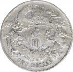 宣统三年大清银币壹圆普通 PCGS VF 30 CHINA. Dollar, Year 3 (1911).