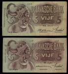 Netherlands Indies, Javasche Bank, a group of 4 notes, consists of a pair of 5 gulden, 1934 and 1937