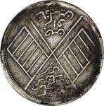 新疆喀造饷银五钱银币。 (t) CHINA. Sinkiang. 5 Mace (Miscals), AH 1331 (1913). PCGS Genuine--Environmental Damag