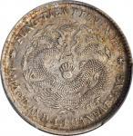 奉天省造甲辰一钱四分四厘大型 PCGS MS 63 CHINA. Fengtien. 1 Mace 4.4 Candareens (20 Cents), CD (1904)
