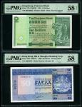 香港纸钞一组3枚,包括渣打银行1981年10元、汇丰银行1980年50元及有利银行1974年100元,编号BH189052, 206635W 及 B227982,分别评PMG 58EPQ, 58及 5