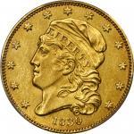 1830 Capped Head Left Half Eagle. BD-1. Rarity-6. Large D. AU Details--Cleaned (PCGS).