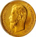 1903-AP年5卢布。RUSSIA. 5 Rubles, 1903-AP. PCGS MS-65 Gold Shield.
