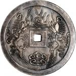 ANNAM. 7 Tien, ND (ca. 1841-47).