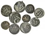 Manipur, group of 10 base-metal uniface Sels, as previous lot, with legends mā (2), bha?, r&#25