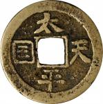 "太平天国""圣宝""。CHINA. Taiping Rebellion. Cash, ND (1856-60). FINE."