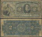 Imperio Do Brazil, 2 Mil Reis, ND (1882), serial number 6A 94820, black on blue underprint, portrait