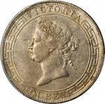 1866年香港维多利亚一圆银币。香港造币厂。HONG KONG. Dollar, 1866. Hong Kong Mint. Victoria. PCGS AU-53 Gold Shield.