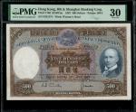 1967年香港汇丰银行 500元,编号 F851574,PMG 30