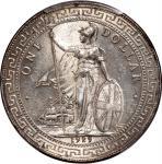 1929-B英国贸易银元,PCGS MS62,#41842848