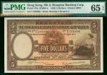 1946年汇丰银行$5,编号U598306,PMG 65EPQ