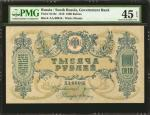 RUSSIA--SOUTH RUSSIA. Gosudarstvenniy Bank. 1000 Rubles, 1919. P-S418c. PMG Choice Extremely Fine 45
