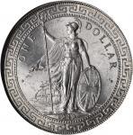 1929-B站洋一圆银币,贸易银元。