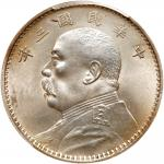 袁世凯像民国三年壹圆天津 PCGS AU Details China-Republic。 Dollar, Year 3 (1914)