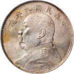 民国九年造袁世凯像一圆银币