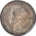 PUERTO RICO. 40 Centavos, 1896-PG V. Alfonso XIII. PCGS AU-55 Gold Shield.