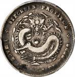 四川省造光绪元宝一钱四分四厘银币 PCGS VF 30 CHINA. Szechuan. 1 Mace 4.4 Candareens (20 Cents), ND (1901-08)