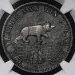 """GERMANY Anhalt-Bernburg アンハルト・ベルンブルク Taler 1862A NGC-AU Details""""Rim Filing"""" リムに削り跡 EF"""