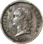 COLOMBIA. 1849 pattern 2 Pesos. Bogotá mint. Restrepo P70. Silver. SP-61 (PCGS).